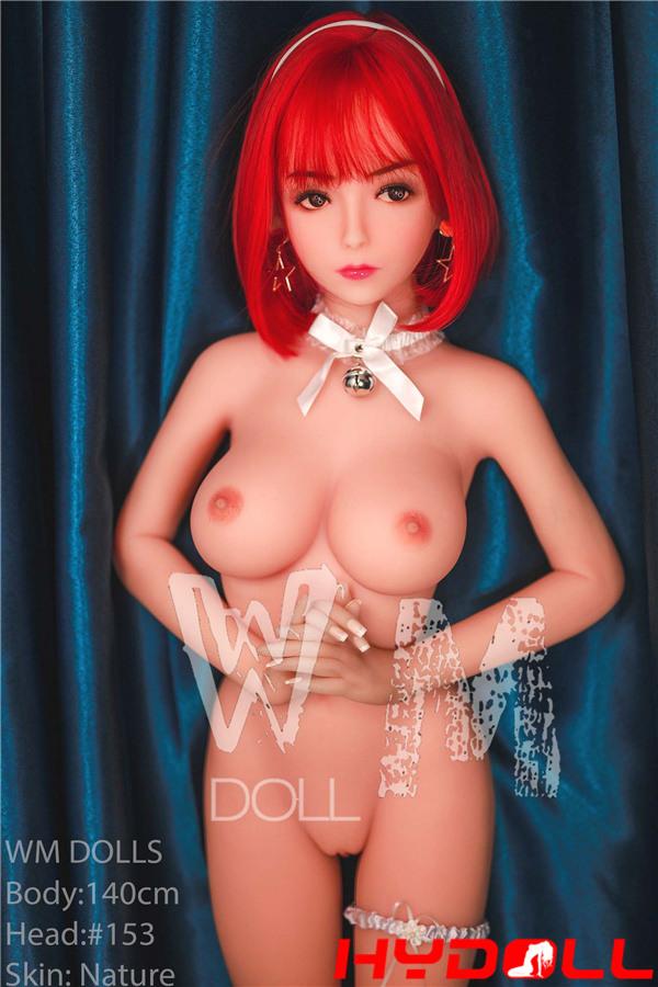 Teen Real Doll